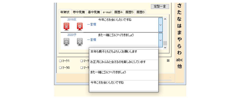 top_07