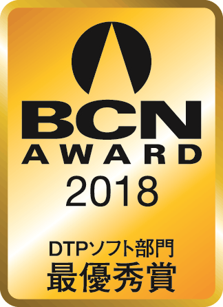 DTPソフト(日本語)