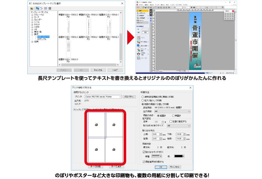 img2_11[1]
