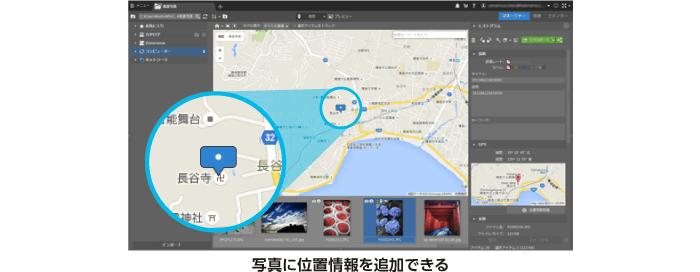 GPS地図表示