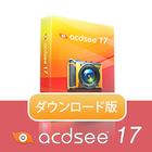 ACDSee 17 (ダウンロード版)