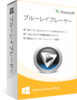 Aiseesoft ブルーレイプレーヤー(ダウンロード版)