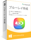 Aiseesoft ブルーレイ作成(ダウンロード版)