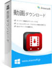 Aiseesoft 動画ダウンロード(ダウンロード版)