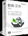 Aiseesoft 動画変換 Mac(ダウンロード版)