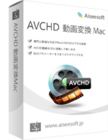 Aiseesoft AVCHD 変換 Mac(ダウンロード版)