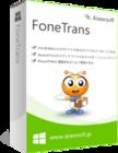 Aiseesoft FoneTrans(ダウンロード版)