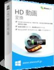 Aiseesoft HD 変換(ダウンロード版)