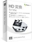 Aiseesoft HD 変換 Mac(ダウンロード版)