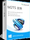 Aiseesoft M2TS 変換(ダウンロード版)