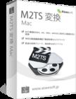 Aiseesoft M2TS 変換 Mac(ダウンロード版)