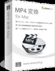 Aiseesoft MP4 変換 Mac(ダウンロード版)