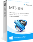 Aiseesoft MTS 変換(ダウンロード版)