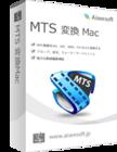 Aiseesoft MTS 変換 Mac(ダウンロード版)