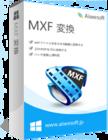 Aiseesoft MXF 変換(ダウンロード版)