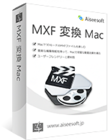 Aiseesoft MXF 変換 Mac(ダウンロード版)