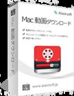 Aiseesoft Mac 動画ダウンロード(ダウンロード版)