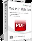 Aiseesoft Mac PDF 変換 究極(ダウンロード版)