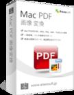 Aiseesoft Mac PDF 画像 変換(ダウンロード版)