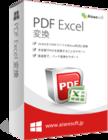 Aiseesoft PDF Excel 変換(ダウンロード版)