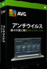 AVG アンチウイルス(1ライセンス・1年版)