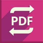 Icecream PDF Converter PRO (ダウンロード版)