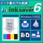 InkSaver 6 Expert(インクセーバ6 エクスパート)1ライセンス  (ダウンロード版)