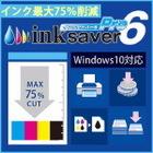 InkSaver 6 Pro(インクセーバ6 プロ)1ライセンス (ダウンロード版)