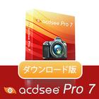 ACDSee Pro 7 (ダウンロード版)