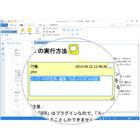 スーパーPDF変換・編集・作成+OCR (ダウンロード版)