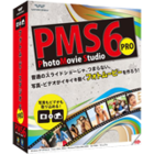 PhotoMovie Studio 6 Pro(Win)ダウンロード版