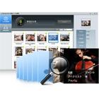 音楽ファイル管理 (Win) ダウンロード版