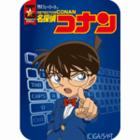 特打ヒーローズ 名探偵コナン (2018年版) ダウンロード版