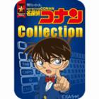 特打ヒーローズ 名探偵コナン Collection (2018年版) ダウンロード版