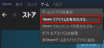 steam keys