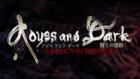Abyss and Dark #0 賢王の盟約【ダウンロード版】