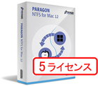 Paragon NTFS for Mac OS X 12 +HFS+ for Windows 10 5ライセンスパック