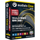 Audials One 2018 パッケージ版