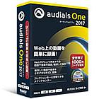 Audials One 2017 パッケージ版