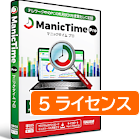 ManicTime Pro 5ライセンスパック