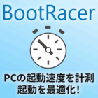 BootRacer Premium ダウンロード版