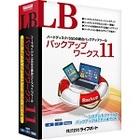 LB バックアップワークス11 パッケージ版