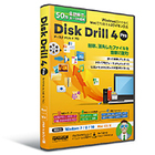 Disk Drill 4 Pro パッケージ版