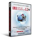 LB イメージバックアップ12 Pro パッケージ版(バージョンアップ)
