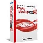 Paragon Image Backup Server CD起動版 3ライセンスパック
