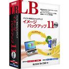 LB イメージバックアップ11 Pro パッケージ版(優待販売)