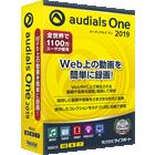 Audials One 2019 パッケージ版