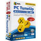AVG PC TuneUp パッケージ版 優待販売
