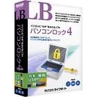 LB パソコンロック4 USB鍵付 パッケージ版