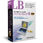 LB パソコンロック4 Pro ダウンロード版 5ライセンス